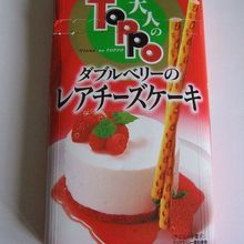 Toppo double berry cheese cake