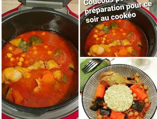 Couscous au poulet avec ou sans cookéo