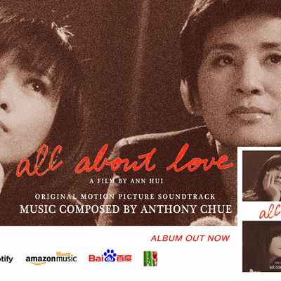 ALL ABOUT LOVE (Original Motion Picture Soundtrack)