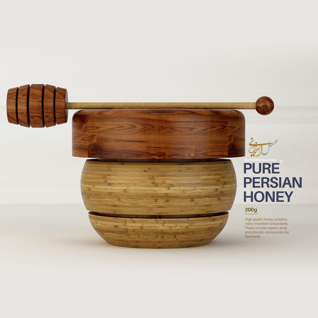Pure Persian honey (miel) I Design (concept) : Taha Fakouri, Iran (septembre 2020)