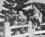 Sisters of the Gion