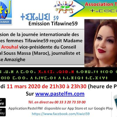 Tifawine59, du mercredi 11 mars, reçoit Khadija Arouhal vice-présidente du Conseil Régional Souss Massa