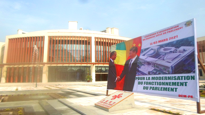 Congo-Brazzaville: President Sassou N'Guesso inaugurates the new seat of the Congolese parliament