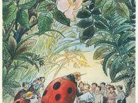 Broucci, les merveilleux insectes humanoïdes de Jan Karafiát illustré par Otakar Štáfl