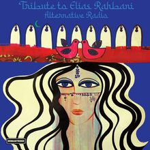 Tribute to Elias Rahbani - mercredi 21h