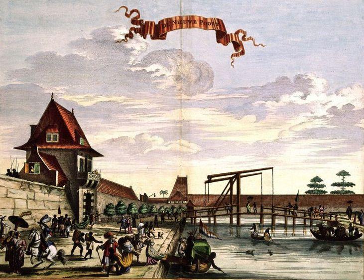 La Nouvelle Porte (Nieuwepoort), entrée sud de Batavia (maintenant Jakarta), vue du centre-ville. La structure dans le centre est bastion Hollandia.5 Weduwe van Jacob van Meurs).
