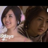 [CC/FULL] 49days EP01 (1/3) | 49일