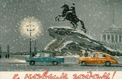 Bonne année à toutes et à tous!