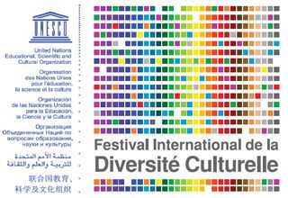 logo du festival de 2011.