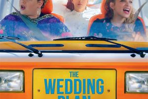 The wedding plan (film israélien de Rama Burshtein)