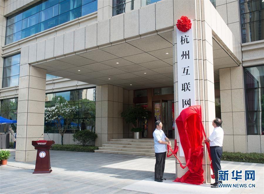 Cina convierte Internet en procurador de tribunales.- El Muni.