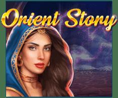 machine a sous mobile Orient Story logiciel EGT
