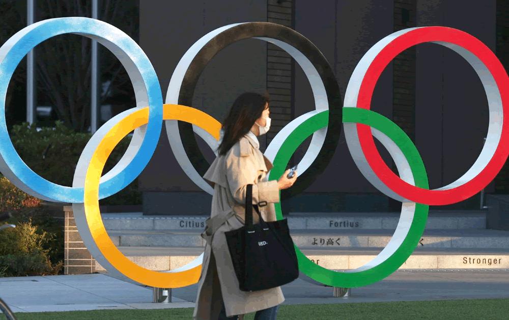 JO Tokyo 2021, Jeux Olympiques