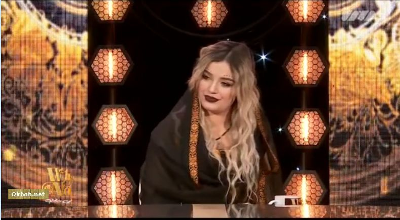 "Lina TV, Algérie, live, en direct  قناة ""لينا"" الجزائرية، بث مباشر"