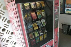 Machinôlivres et autres Readomatic ... les distributeurs de Culture anti Amazon. 1$ le livre à Montréal.