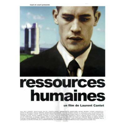 TPE Ressources Humaines (film)