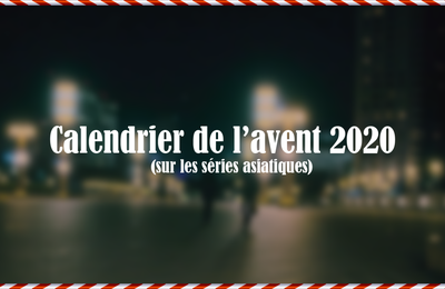 [Calendrier de l'avent 2020] Introduction
