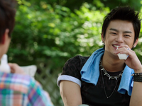 Plus de Seo In Guk ♥