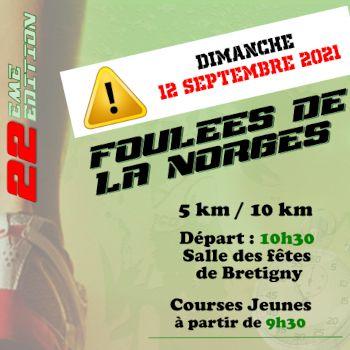 Dimanche 12 septembre 2021 - Les Foulées de la Norges - Bretigny