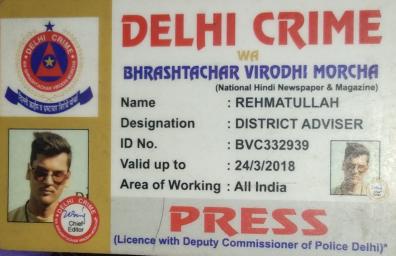 Online Income With Delhi Crime Press