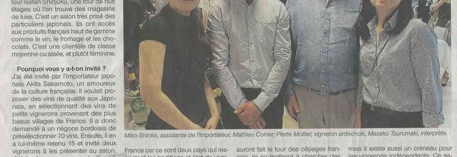 article Ouest-France du 28/04/2016