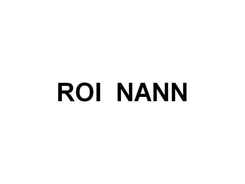 ROI  NANN , vedette  d'intervention  des marins pompiers à Port de Bouc