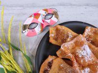 Recette - Cuisine - 2020 - Oreilettes - Bugnes - Merveilles - Mardi Gras - Carnaval - Friture - Sucre - Glace