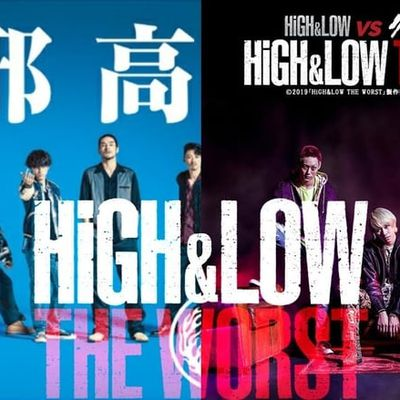 High & Low: The Worst (2019) Watch! Online Free Full Film | 1080p EngSub