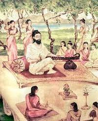 Bodhapañcadaśikā d'Abhinavagupta (1)