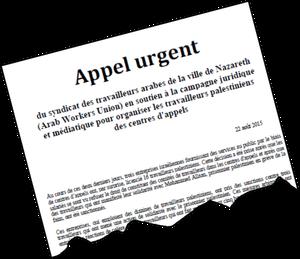 L'Union Départementale FO apporte son soutien au syndicat des travailleurs arabes de Nazareth