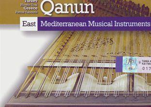 Musique de qanun