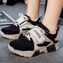 Dịch vụ order giày thể thao taobao giá rẻ