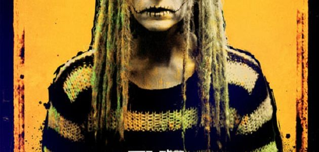 """""""THE LORDS OF SALEM"""", POSTER + BANDE-ANNONCE !"""