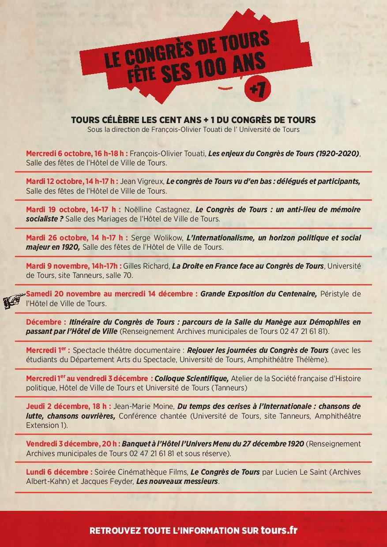 Le Congrès de Tours fête ses 100 ans : le programme du colloque de Tours (octobre-décembre 2021)