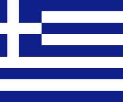 Le peuple grec au FMI, à la BCE et aux banques : « Nous ne tarderons pas à renverser ce gouvernement ».