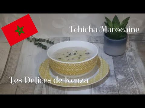 Tchicha Marocaine ( Video )
