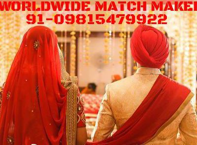 SUPER HIT JATSIKH GROOMS 91-09815479922 WWMM