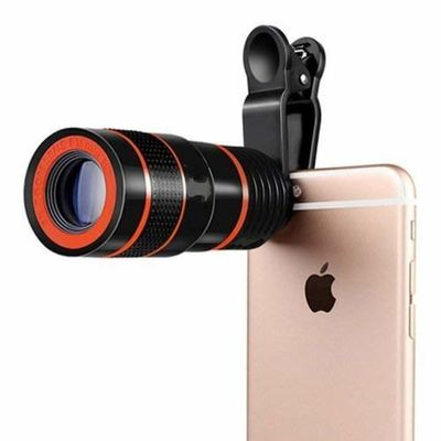 Global Smartphone Camera Lens Market Forecast Report 2021-2027