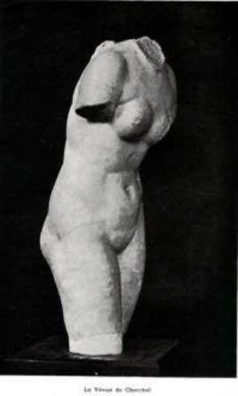 Album - algerie Cherchell Tipasa
