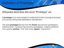 """An Open Letter to My """"Prototypes"""""""