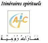 Itinéraires spirituels : sur les pas de Marie, Chartres le 13 mai 2017 - Groupe d'Amitié Islamo-Chrétienne (GAIC)