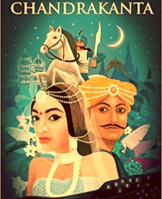 Chandrakanta de Devaki Nandan Khatri - à la recherche d'une maison d'éditions pour sa publication en France