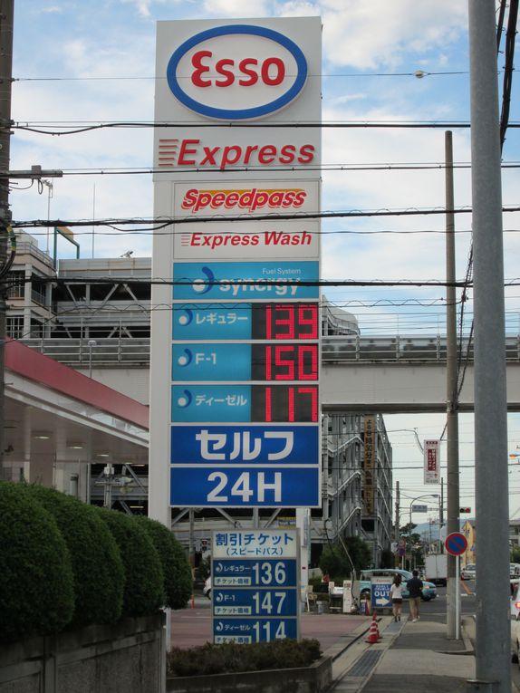 Les marques présentes AUSSI au Japon !