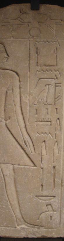 Stèle du chef des sculpteurs Imeny