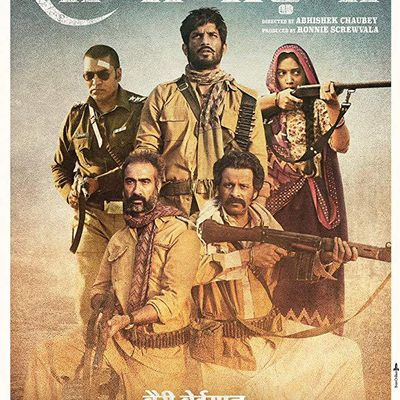 sonchiriya2019.over-blog.com