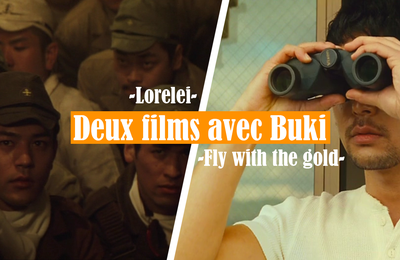 [Deux films avec Buki]  Fly with the gold  黄金を抱いて翔べ /  Lorelei ローレライ