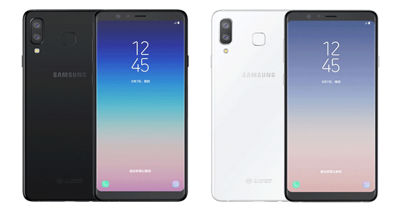 Le Samsung Galaxy A8 STAR impressionne par ses performances et son endurance