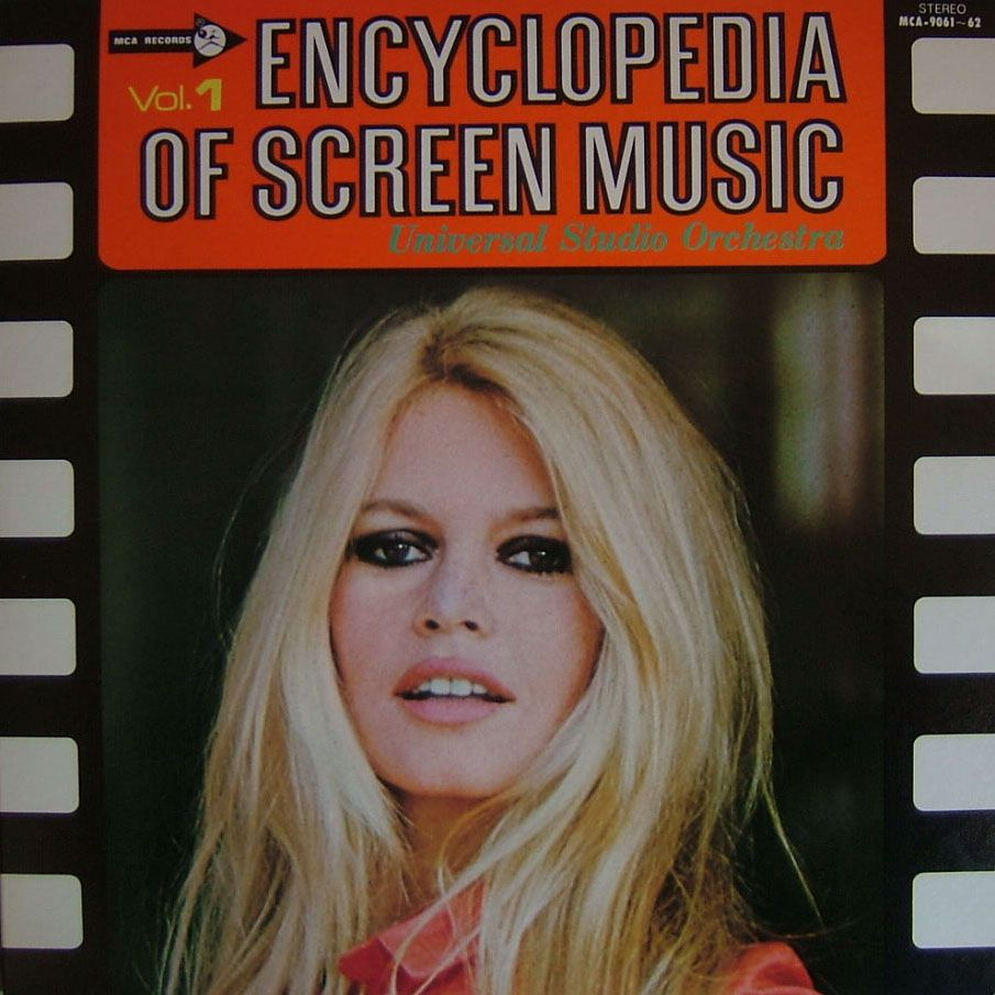 33t double encyclopedia of screen music ref MCA-9061-62 (japon)