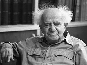 Ben Gourion David