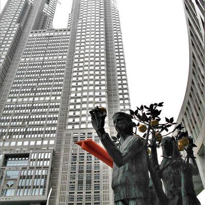 Tokyo (8) ... Là où prendre plaisir à jouer avec l'architecture moderne